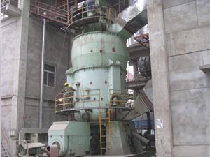 辊盘式磨煤机